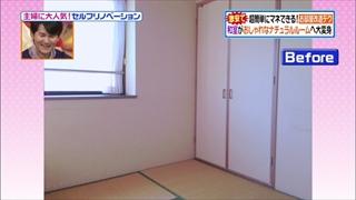 self-renovation-20141021-037.jpg
