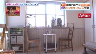 self-renovation-20141021-038.jpg