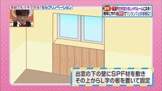 self-renovation-20141021-042.jpg