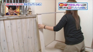 self-renovation-20141021-046.jpg