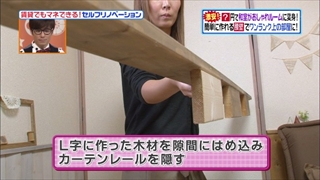 self-renovation-20141021-049.jpg