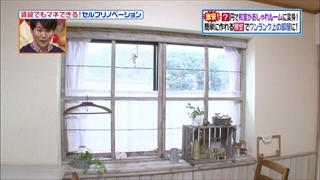 self-renovation-20141021-051.jpg