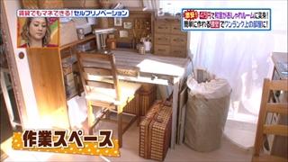 self-renovation-20141021-055.jpg