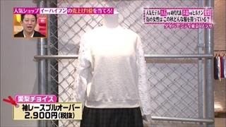 tokyo-osyare-20141009-003.jpg