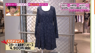 tokyo-osyare-20141009-004.jpg