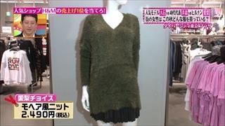 tokyo-osyare-20141009-017.jpg