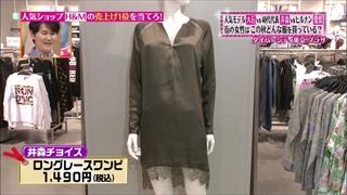 tokyo-osyare-20141009-019.jpg