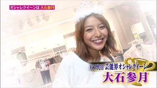 tokyo-osyare-20141009-021.jpg