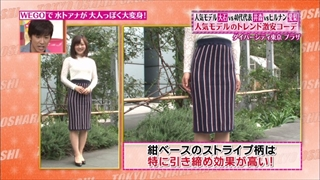 tokyo-osyare-20141016-006.jpg