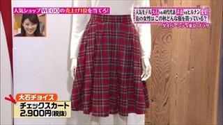 tokyo-osyare-20141016-011.jpg