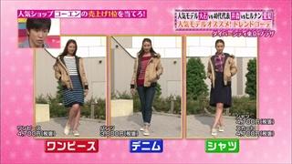 tokyo-osyare-20141016-014.jpg