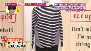 tokyo-osyare-20141016-016.jpg