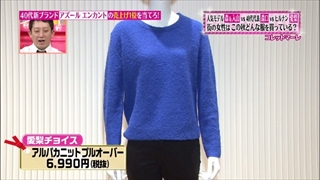 tokyo-osyare-20141106-004.jpg