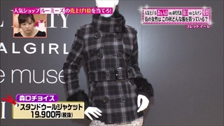 tokyo-osyare-20141106-014.jpg
