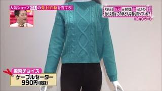 tokyo-osyare-20141106-019.jpg