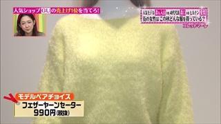 tokyo-osyare-20141106-021.jpg