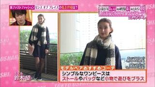 tokyo-osyare-20141113-001.jpg