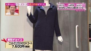 tokyo-osyare-20141113-017.jpg