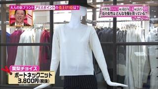 tokyo-osyare-20141204-003.jpg