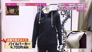 tokyo-osyare-20141204-010.jpg
