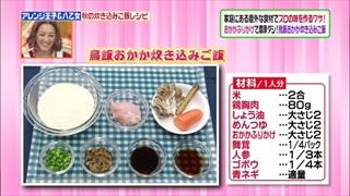 torimeshi-okaka-001.jpg