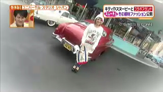 鈴木奈々、お洒落なアメリカンポップスコーディネート