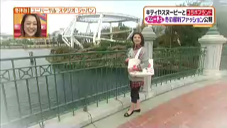島崎和歌子、ハローキティで統一したカジュアルコーディネート