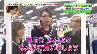 相川七瀬とミッツ・マングローブのお買い物