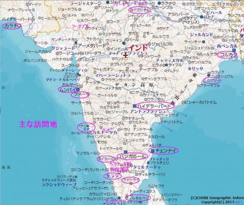 インドルート地図