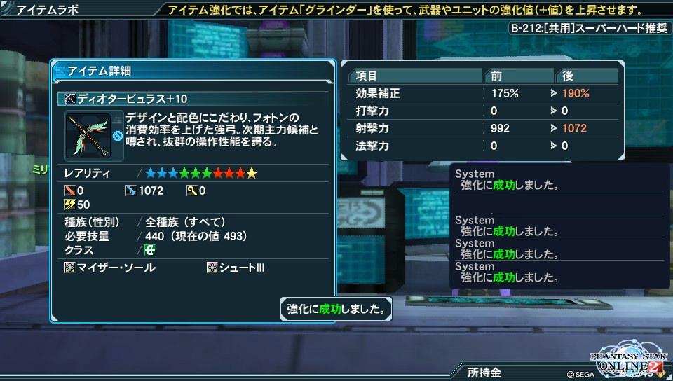 2013-12-14-223007.jpg