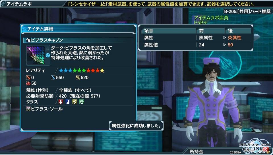 2013-12-22-004836.jpg