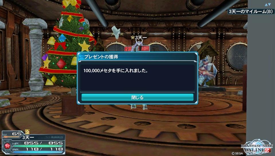 2013-12-26-234901.jpg