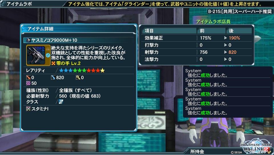 2014-01-02-002023.jpg