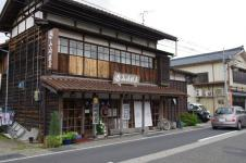 12tsugawa03.jpg