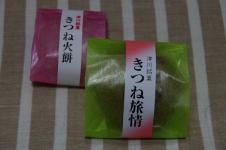 12tsugawa08.jpg