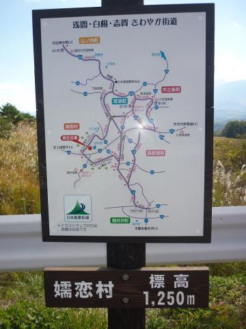 2012102007.jpg