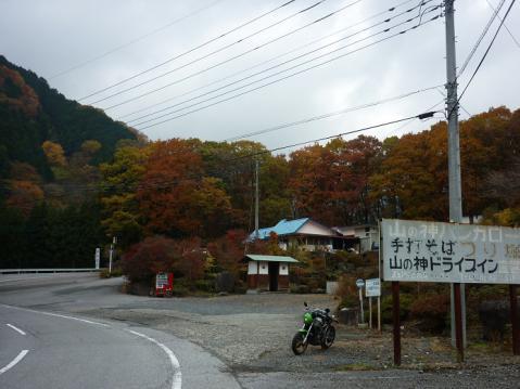 2012111308.jpg