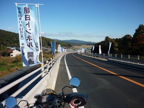 20121127008.jpg