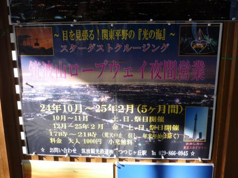 2012122519.jpg