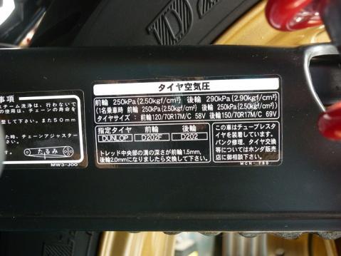 cb750002.jpg