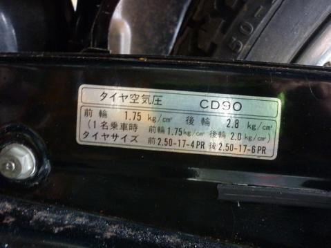 cd0003.jpg