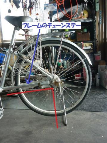 gokumi0001.jpg