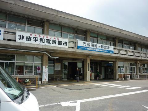 tutiurasiyakusho01.jpg