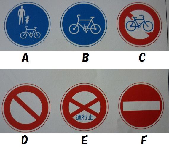 ... のブログ もりや自転車マップ