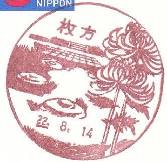 2012082803.jpg