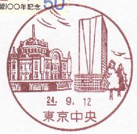 2012100801.jpg