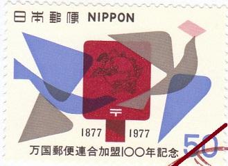 2012100802.jpg