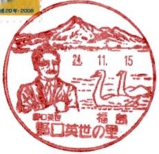 2012112902.jpg