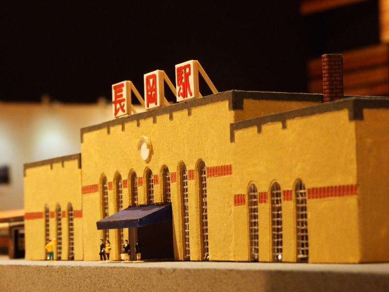 模型 旧長岡駅舎