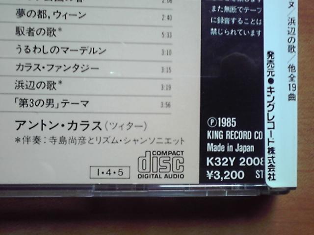 KC3D0071.jpg